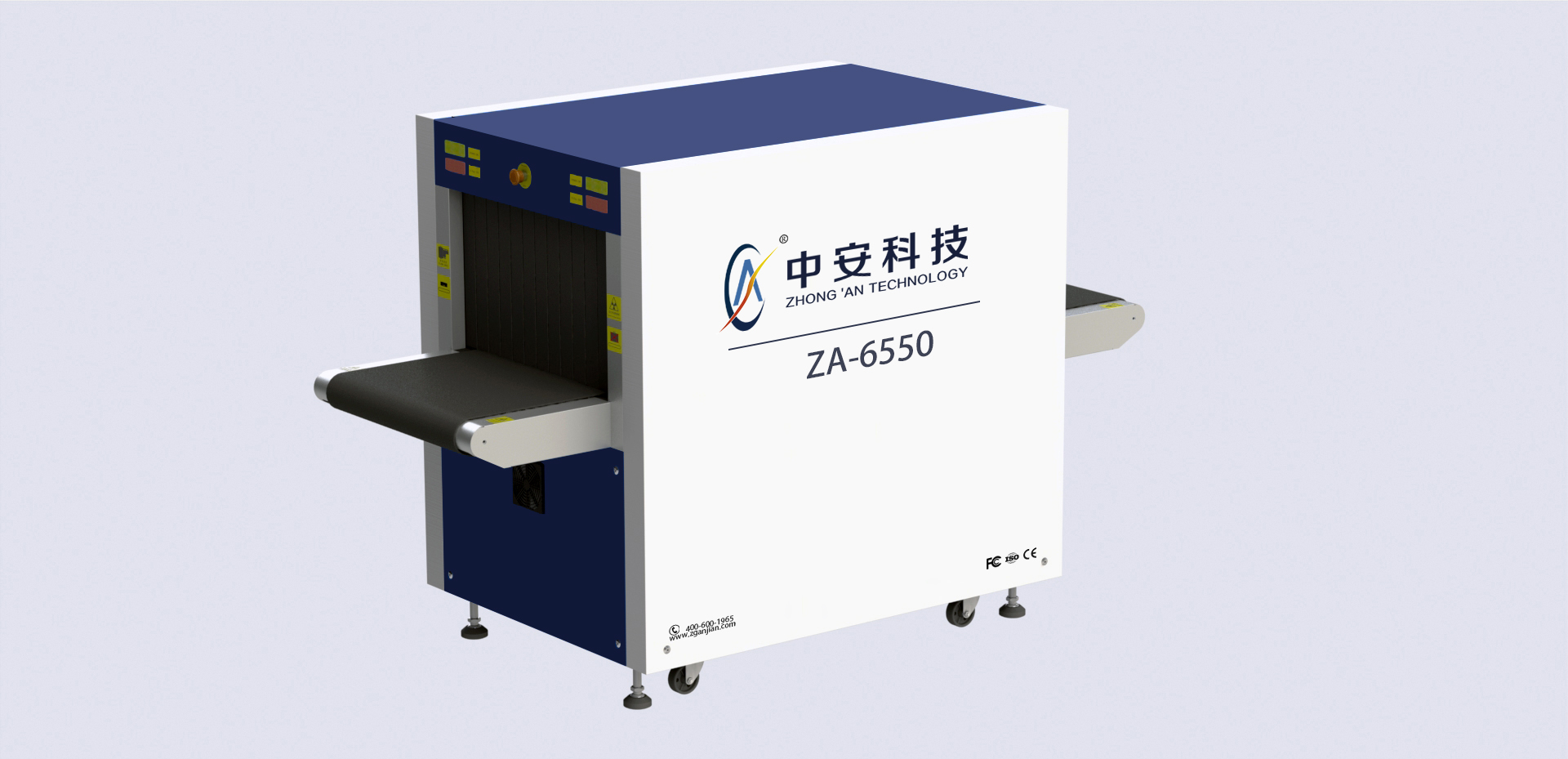 YJY-6550型通道式安检x光机