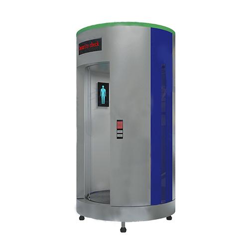 人体CT安全扫描设备x光机安检
