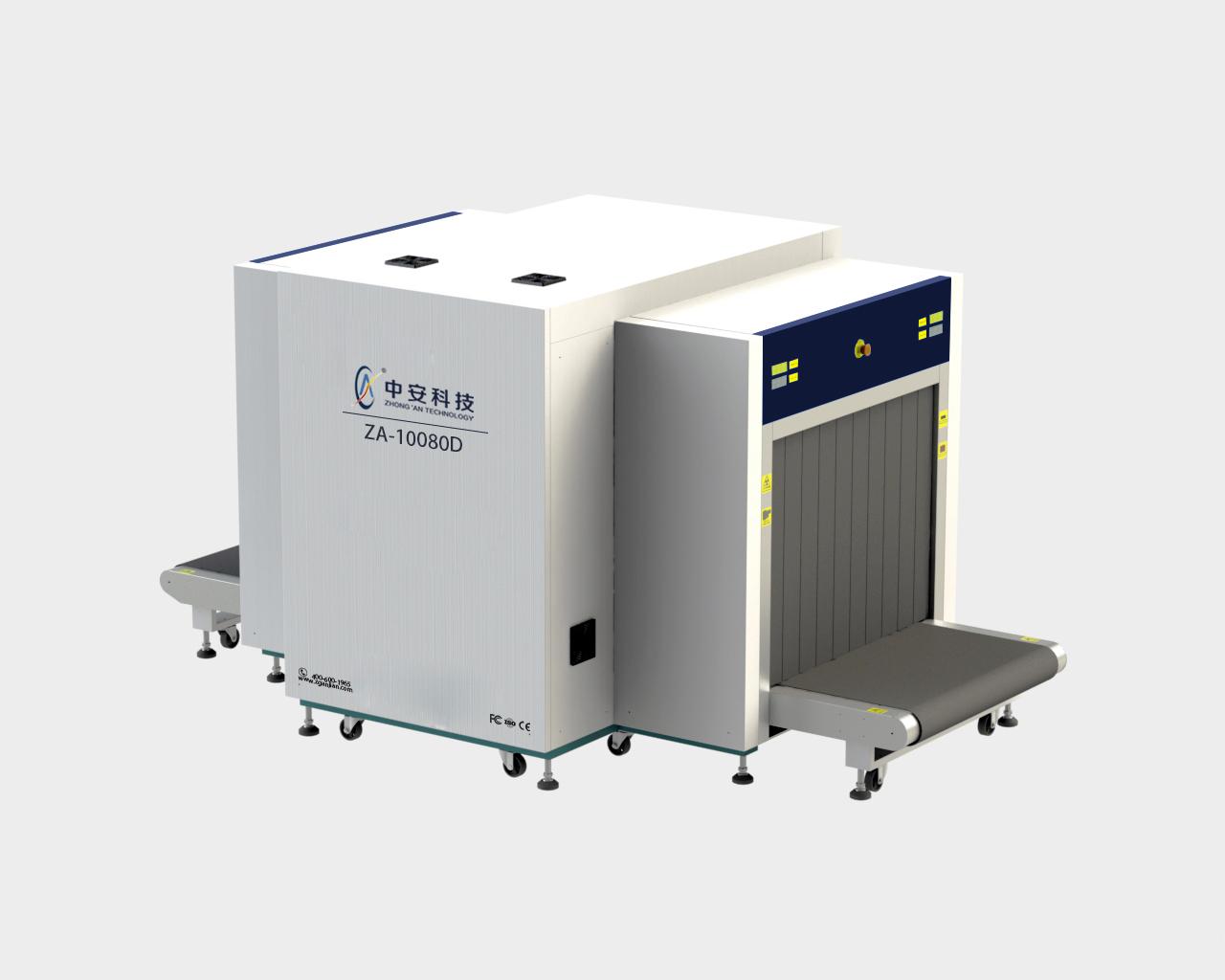 JYJ-10080D双源双视角x光安检机