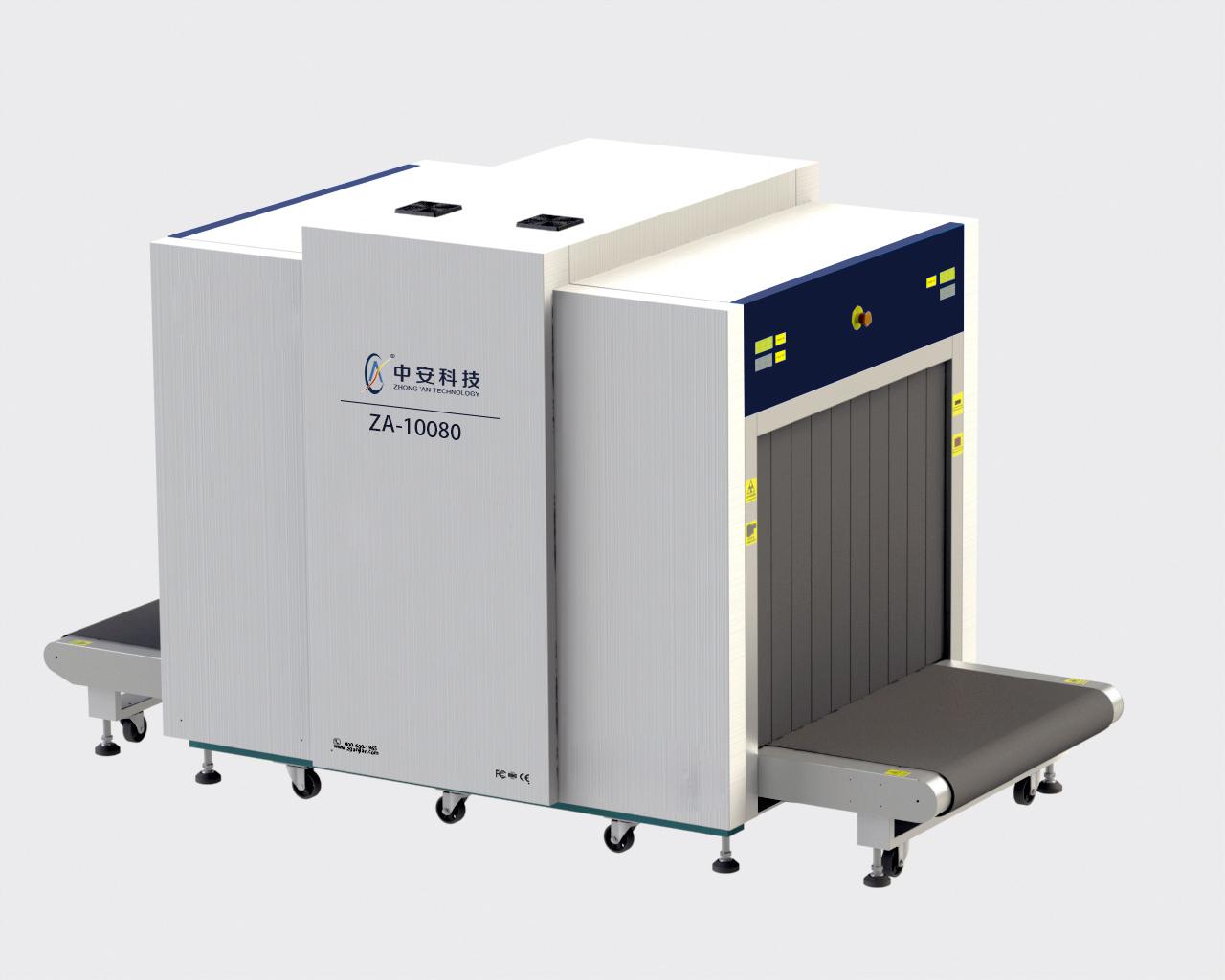 JYJ-10080通道式x光机安检设备